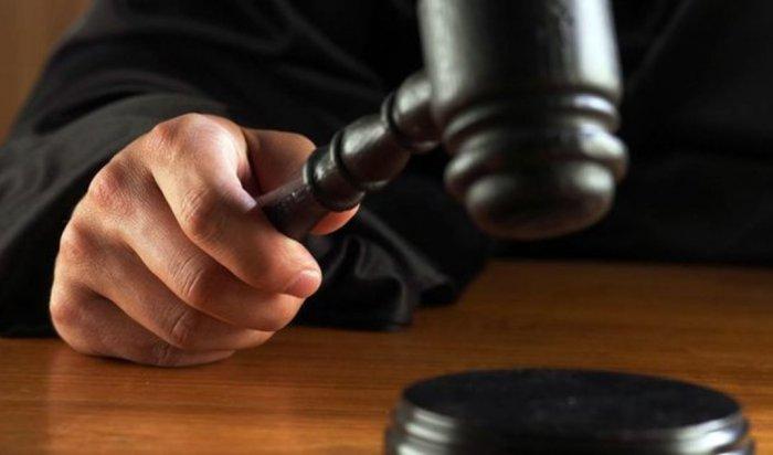 В Иркутске осудят мужчину, который обокрал 31 дом на 1,5 миллиона рублей
