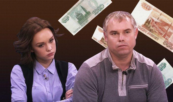 Отец Шурыгиной задолжал Сбербанку и ГИБДД почти 100тысяч рублей