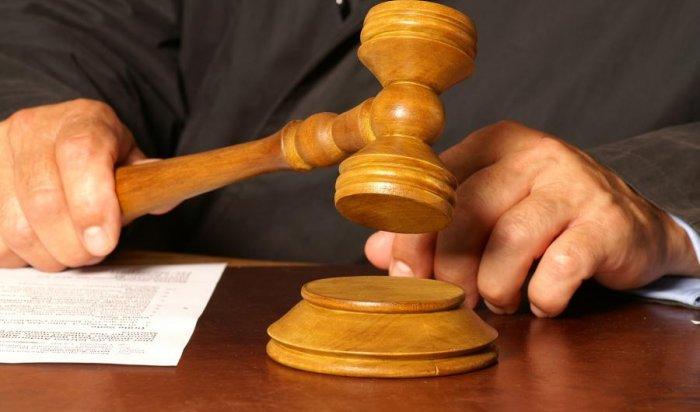 Житель поселка Чунского оштрафован за пьяный скандал в суде