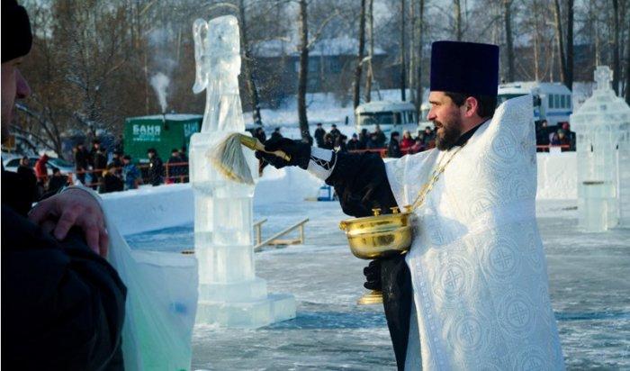 Жители Иркутска активно принимают участие в крещенских купаниях