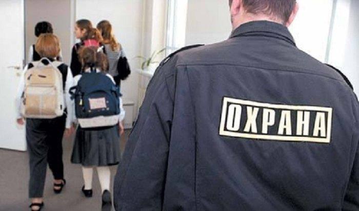 В школах Иркутска усилили меры безопасности после происшествий в Улан-Удэ и Перми