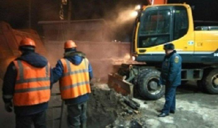 В Иркутске на улице Култукской произошла коммунальная авария