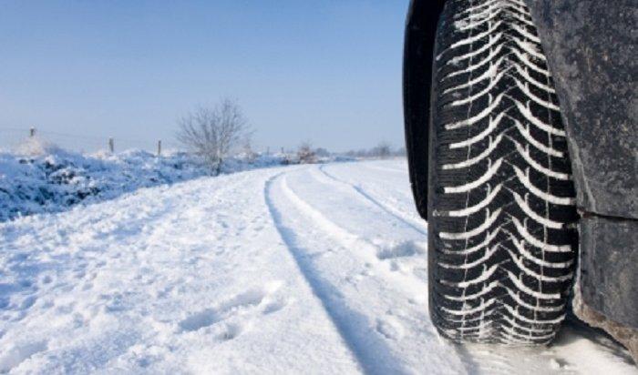 ВКачугском районе спасли семью, замерзающую в-47°C всломанном автомобиле натрассе