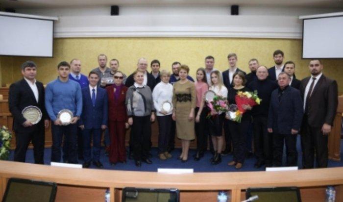 Церемония «Спортсмен года» прошла в Иркутске