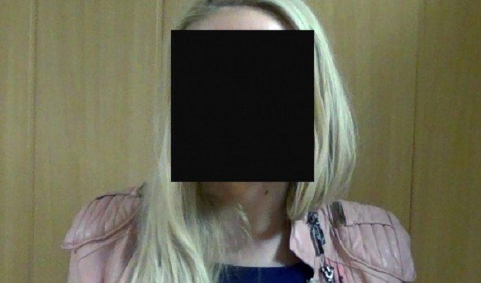 В Иркутске студентку, заказавшую убийство своих родителей, отправили на  принудительное  лечение