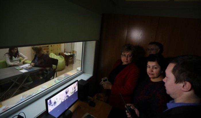 В Иркутске открылась «Зелёная комната» для работы с детьми, попавшими в социально-опасное положение