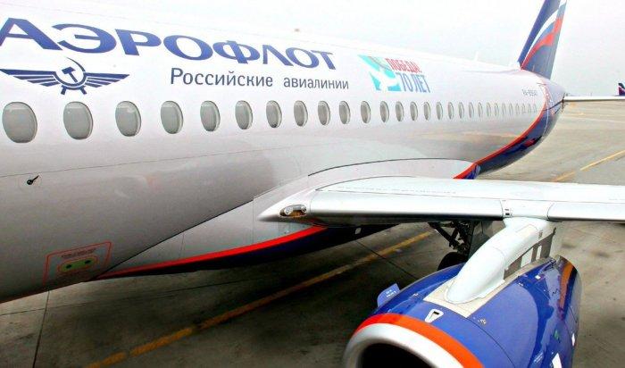Самолет«Аэрофлота» не вылетел из Иркутска в Москву из-за поломки