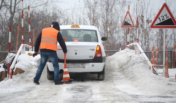 ГИБДД изучит предложение переэкзаменовывать водителей при замене прав
