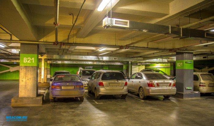 С24января парковка ТРЦ «Сильвер Молл» в Иркутске стала платной