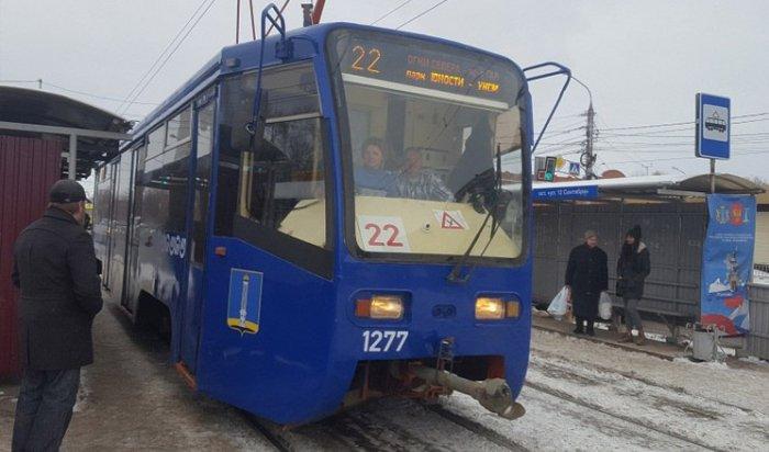 В Иркутск до конца 2018 года будут доставлены 10 трамваев из Москвы