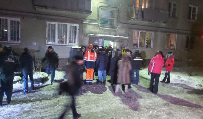 При взрыве газа вЕкатеринбурге пострадали 11человек