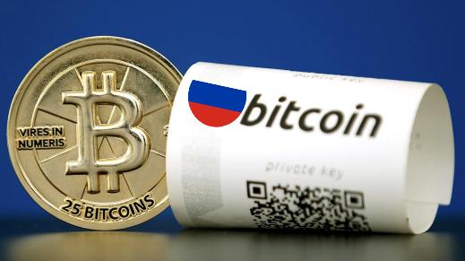 ВРоссии представили закон окриптовалютах