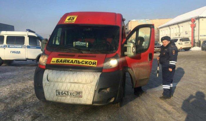 В Иркутске 22 водителя привлечены к ответственности за управление неисправными пассажирскими автобусами