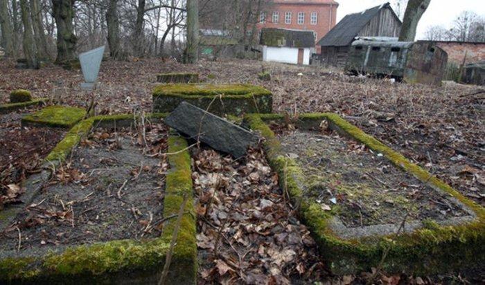 ВИркутском районе незаконно продавали земли под захоронения
