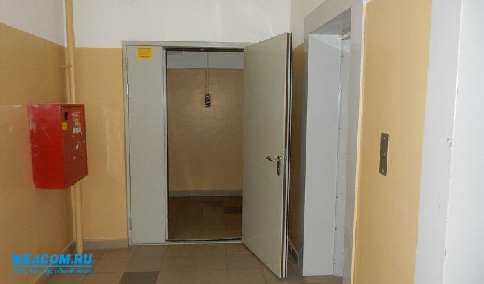 В Иркутской области в 157 домах проведут капитальный ремонт лифтов