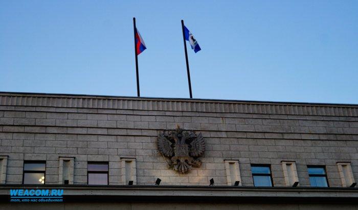 Иркутская область заняла первое место в СФО по темпу роста инвестиций