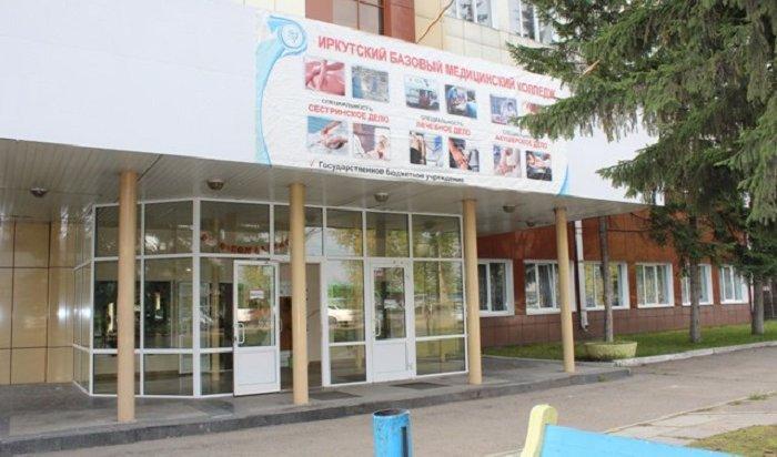 Здание иркутского базового медколледжа приобретено в собственность региона