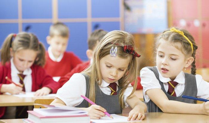 С 1 февраля в школах Иркутска начинается запись в первые классы