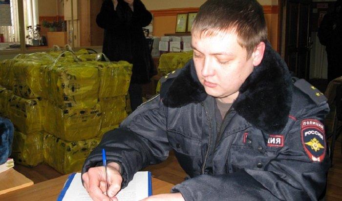 В иркутском обкоме КПРФ изъяли 42 тысячи экземпляров газеты «Правда»