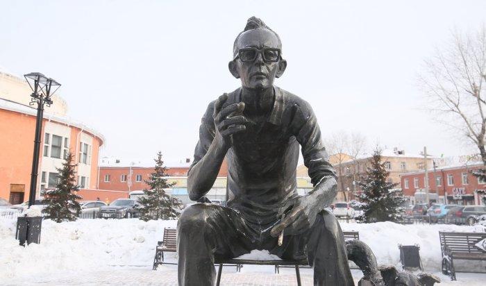 В Иркутске прошел флэшмоб к 95-летию Леонида Гайдая