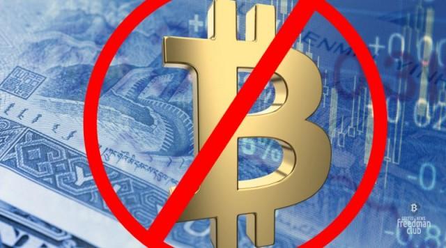Соцсеть Facebook запретила рекламу криптовалют и ICO