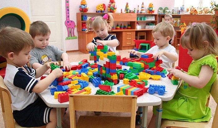 В Иркутске к 1 сентября откроют новые детские сады
