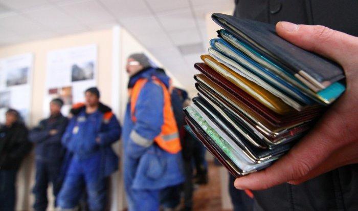 В Иркутске выявлено четыре «резиновые квартиры», где незаконно проживали 35 иностранцев