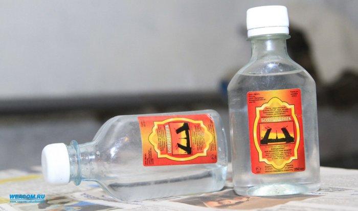 ВИркутске оштрафован предприниматель, на чьем производстве разливали метиловый спирт для «Боярышника»