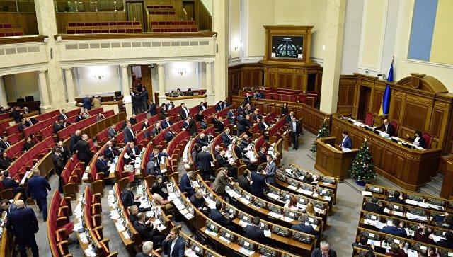 Верховная Рада: «Запрет бандеровской идеологии унижает украинскую нацию»