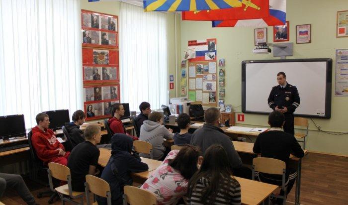 В школах Иркутска появятся инспекторы для усиления мер безопасности