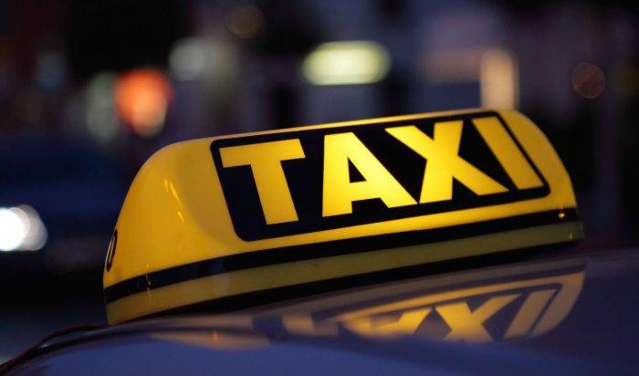 Иркутский областной суд запретил деятельность службы такси «Максим»