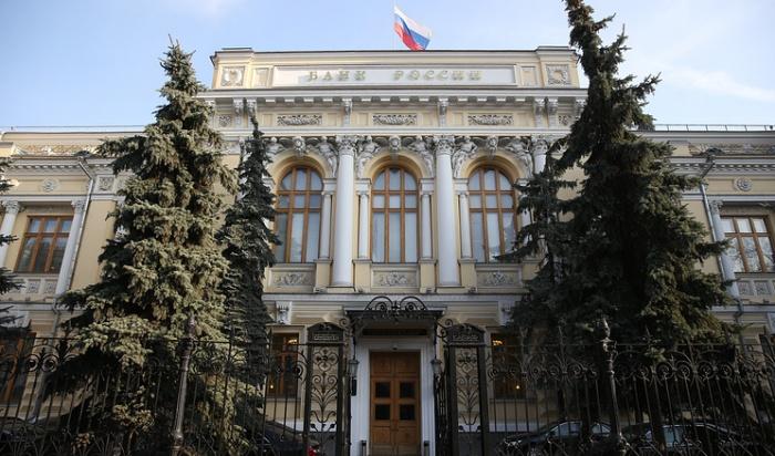 Центробанк отозвал лицензии удвух московских банков