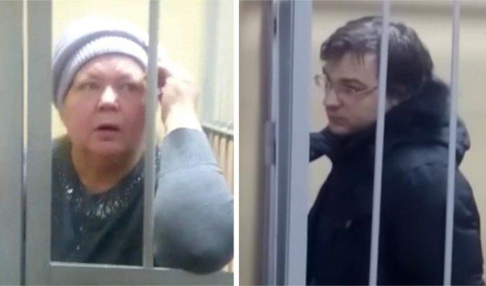 В Екатеринбурге пенсионерка с сыном подозреваются в убийстве почтальона