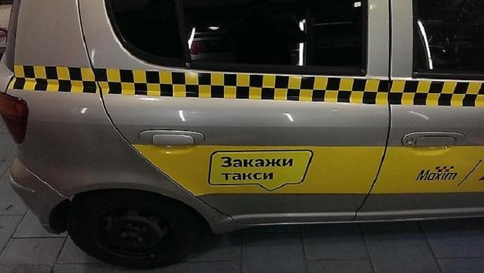 Служба такси «Максим» намерена обжаловать решение Иркутского областного суда о запрете деятельности