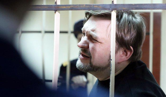 Суд приговорил экс-губернатора Никиту Белых квосьми годам тюрьмы