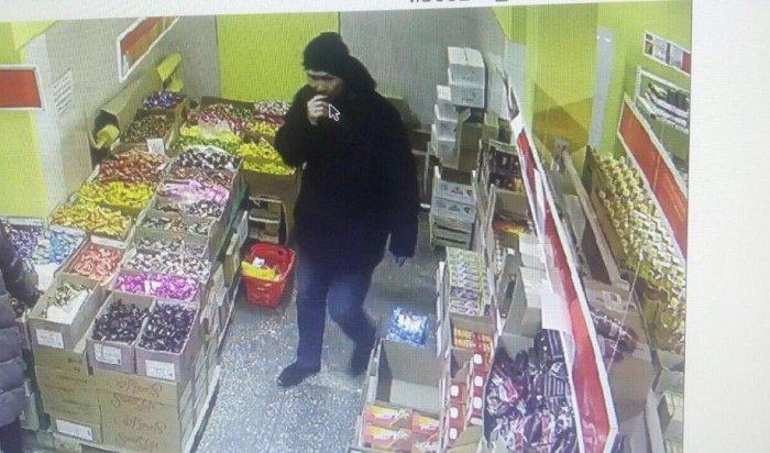 В Иркутске ограбили офис микрозайма на улице Розы Люксембург