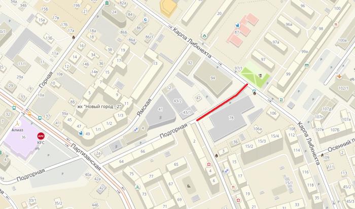 В Иркутске до 22 февраля будет закрыт для проезда участок улицы Подгорной