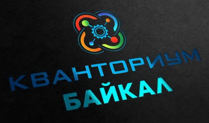 Два детских технопарка  «Кванториум» откроются в октябре 2018 года
