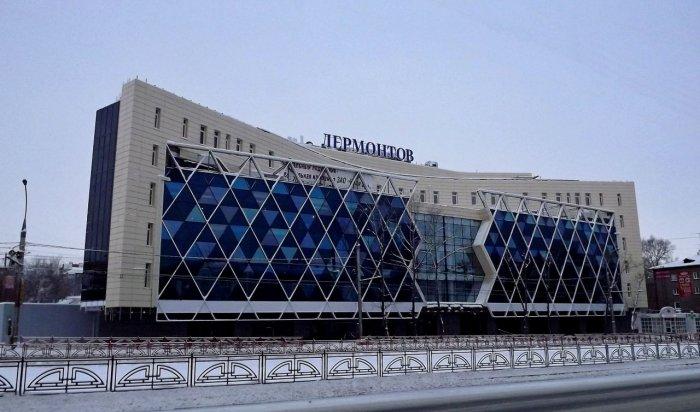 ВИркутске запретят парковку вдоль торгового центра «Лермонтов»
