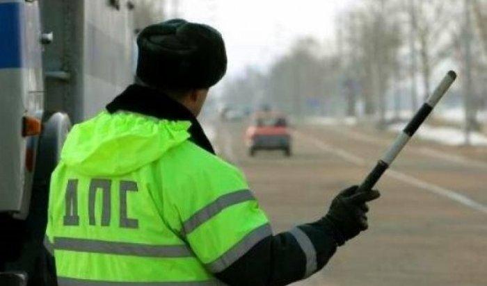 В Иркутской области оштрафовали водителя, оскорбившего сотрудника ДПС