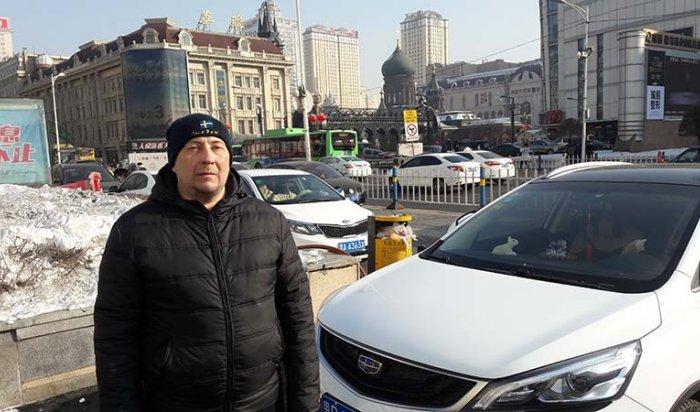 Иркутский спортивный арбитр Андрей Галанин умер после чемпионата России по хоккею с мячом