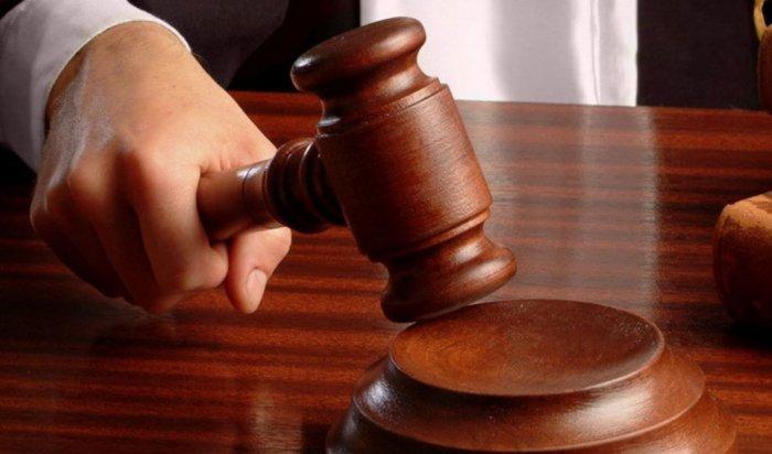 ВИркутске осудили троих молодых людей, которые досмерти избили «закладчика» наркотиков