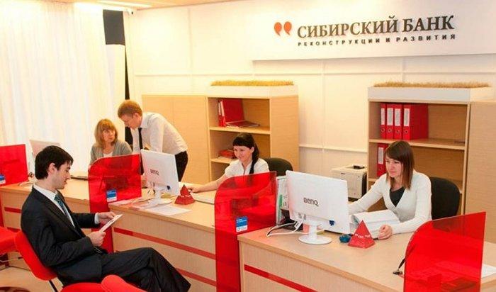«Сибирский банк реконструкции иразвития» лишился лицензии