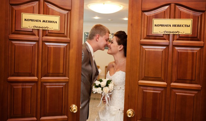 В Иркутской области с 1 октября регистрация браков будет вестись в Едином государственном реестре ЗАГС