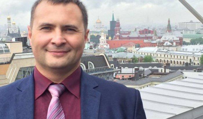 Денис Быков оставил пост главы фонда капремонта Иркутской области