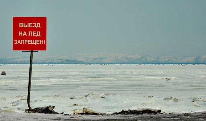 В Иркутской области 28 водителей привлечены к административной ответственности за выезд на лед