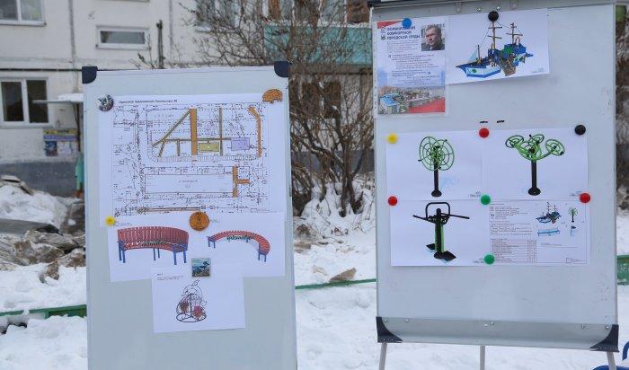 В Иркутске на улице Трилиссера в морском стиле благоустроят двор