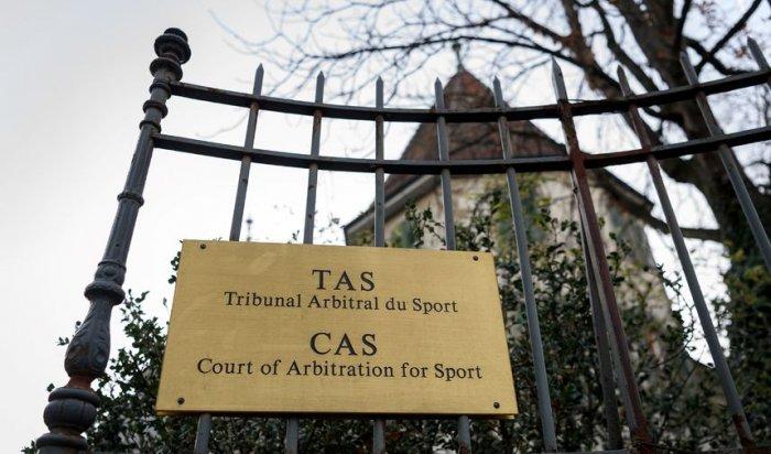 CAS рассмотрел апелляции российских спортсменов нанедопуск кОлимпиаде вКорее