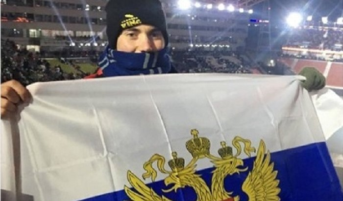 Болельщик изСША пришел сфлагом России наоткрытие Олимпиады вКорее