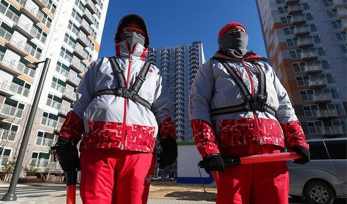 В160кмотПхёнчхана, где идут Олимпийские игры, произошло землетрясение